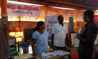 A stall for Total Sanitation Committee under ISS SS.jpg